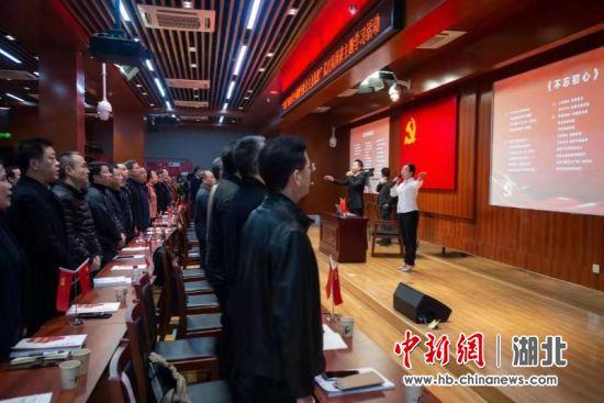 <strong>中新网湖北 湖北新闻网 武昌周周</strong>