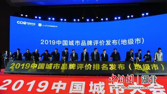 中国城市大会已成功举办三届 刘康 摄