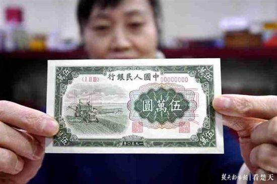 """五万元的纸钞有两幅""""模样"""""""