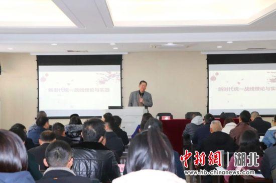 恩施州新的社会阶层人士培训班在杭州开班