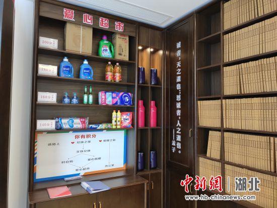 宜都村(社区)依托新时代文明实践站建设家庭诚信档案馆