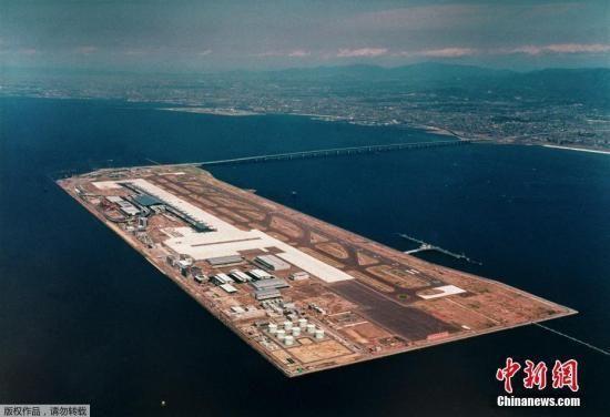 资料图:日本关西国际机场。