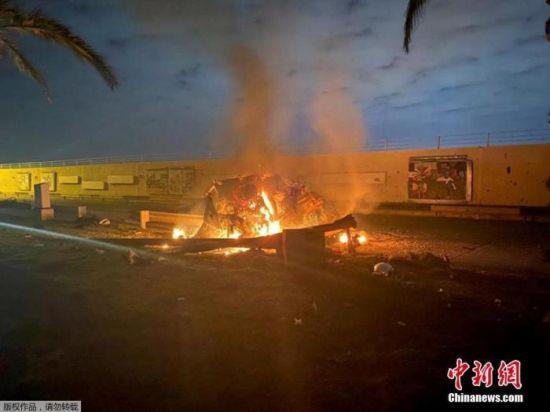 资料图:1月3日,巴格达国际机场附近遭到导弹袭击的现场。