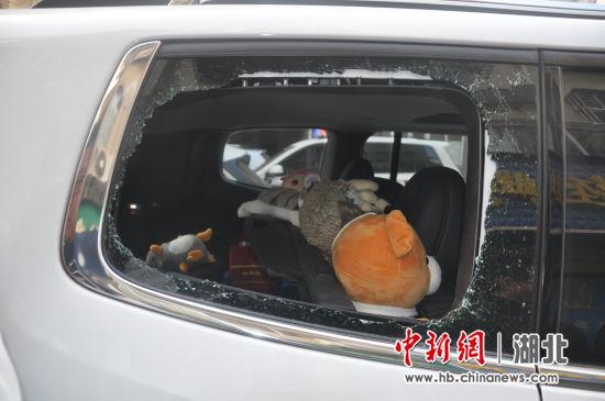 被砸盗车辆