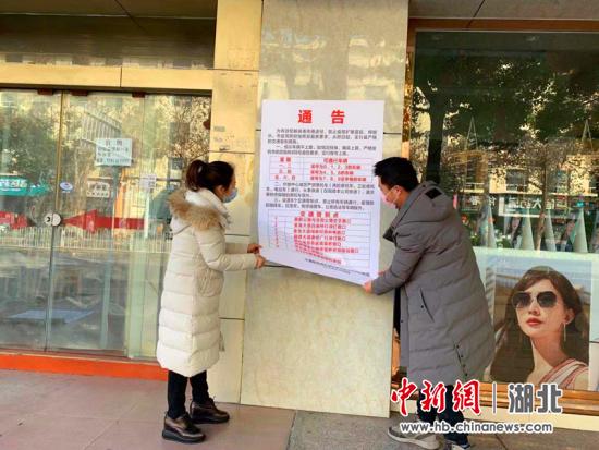 2月6日,谭珂张贴交通管制通告