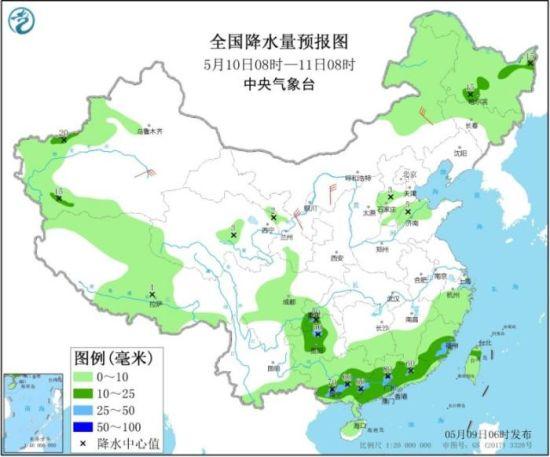 图2 全国降水量预报图(5月10日08时-11日08时)