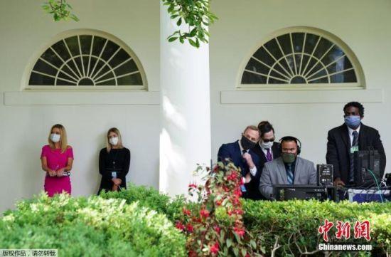 资料图:当地时间5月11日,美国白宫举行了关于新冠肺炎的新闻发布会,白宫新闻秘书和其他白宫工作人员、记者以及美国军方成员均佩戴口罩出现在白宫玫瑰花园参加发布会。