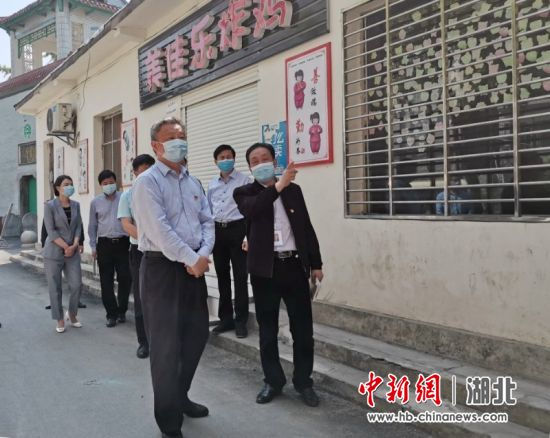 襄阳市谷城县探索基层治理和服务新路子