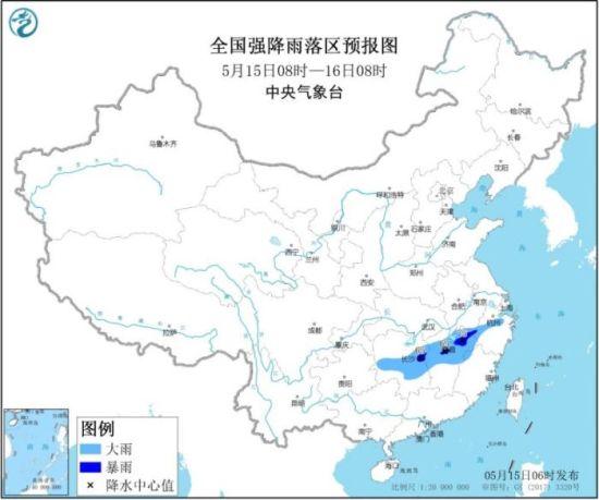 全国强降雨落区预报图(5月15日08时-16日08时)