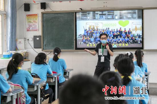 """5月20日,吴家山二中初三(3)班班主任孙冬华主持""""520""""主题班会 徐一帆 摄"""