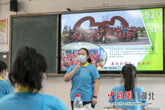 """5月20日,吴家山二中初三(3)班学生严欣蕊在""""520""""主题班会上向父母表达爱意 徐一帆 摄"""