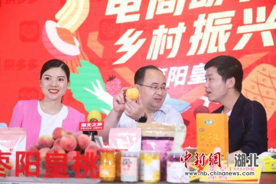 湖北枣阳市长直播卖桃 吸引85万网友围观