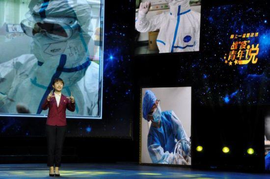 7位武汉青年登上讲台 给青少年学生讲述抗疫故事