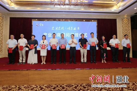 当阳集中签约项目30个 协议投资211.6亿元