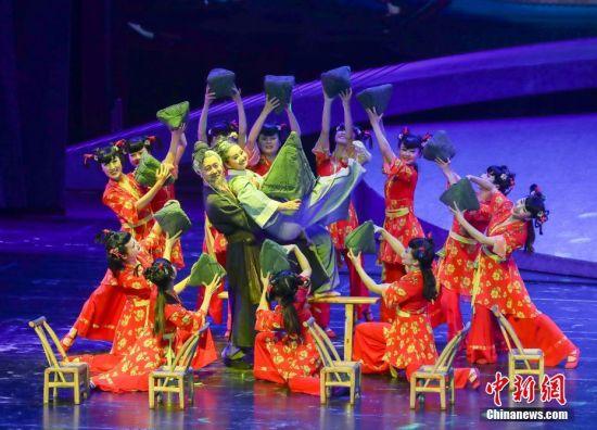 2020屈原故里端午文化节6月22日开幕