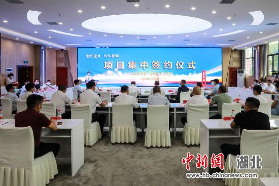 宜昌市猇亭区集中签约12个项目 投资总额超35亿元
