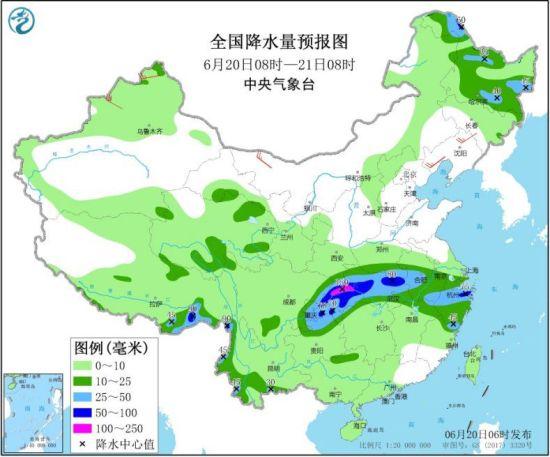 全国降水量预报图(6月20日08时-21日08时) 来源:中央气象台网站