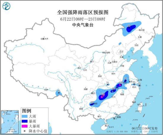 图1 全国强降雨落区预报图(6月22日08时-23日08时) 图片来源:中央气象台