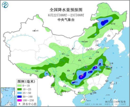 图2 全国降水量预报图(6月22日08时-23日08时) 图片来源:中央气象台