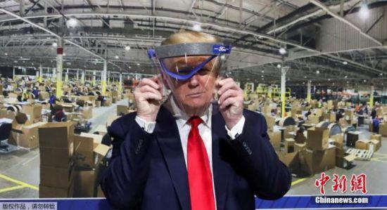 资料图:美国总统特朗普。图为特朗普手举防护面具。