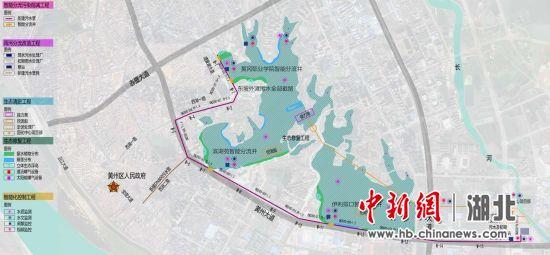 黄冈遗爱湖水环境综合治理项目开工