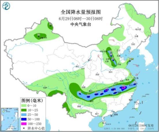 全国降水量预报图(6月29日08时-30日08时)