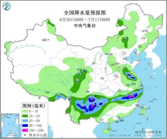 全国降水量预报图(6月30日08时-7月1日08时)