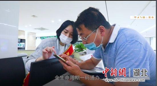 """""""i襄阳""""App上线 政务服务迈入""""掌上办"""""""