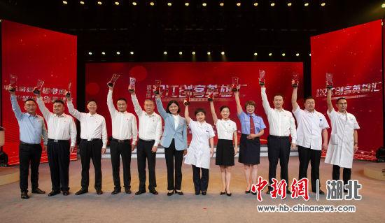"""特别的主题党日活动:汉江边聆听""""襄阳创客""""故事"""
