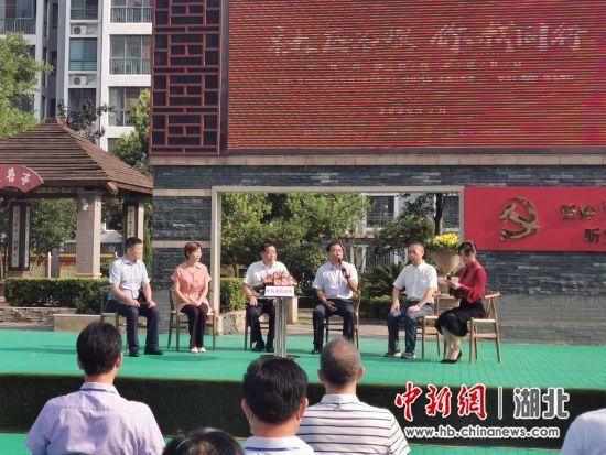 """襄阳开启社区治理公开课 """"面对面""""对接群众需求"""