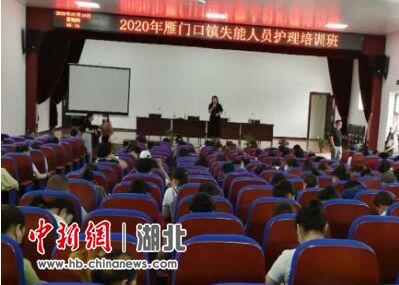 京山市雁门口镇举办失能人员护理培训班