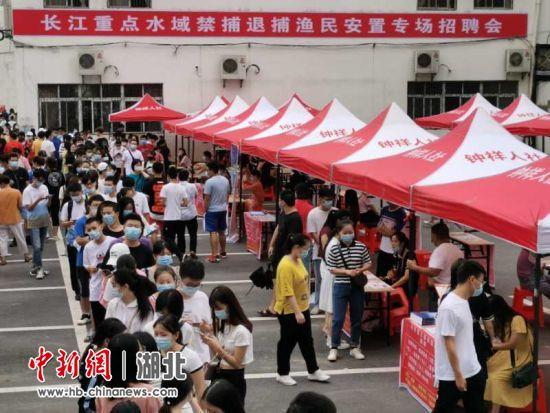 钟祥市为汉江上岸渔民举办专场招聘会