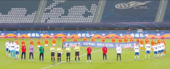 球员、裁判向抗疫英雄代表致敬。长江日报记者马万勇 摄