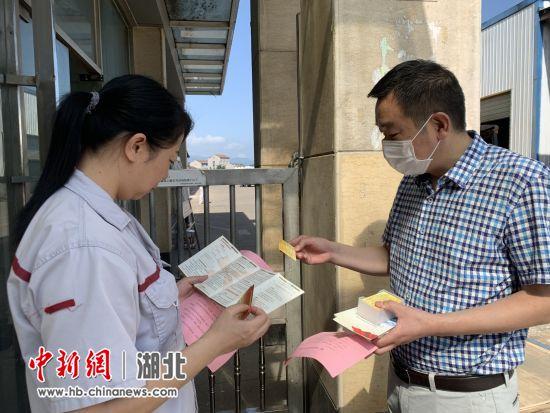武当山特区纪委向企业发放公开信、监督卡