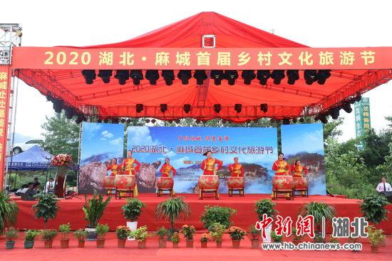 湖北麻城首届乡村文化旅游节开幕