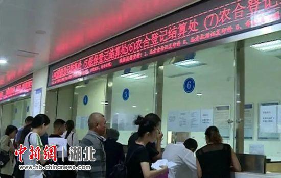 枣阳市社保服务大厅