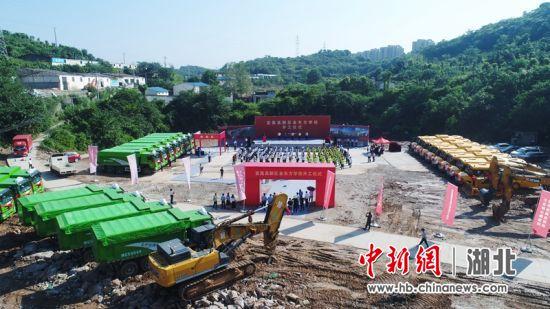 宜昌高新区金东方学校正式开工建设