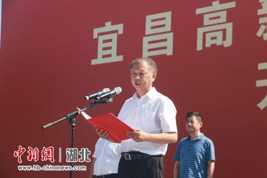 金东方教育集团党委书记、董事长石少波致辞