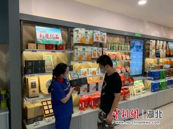 中新网湖北 湖北新闻网 中国石化