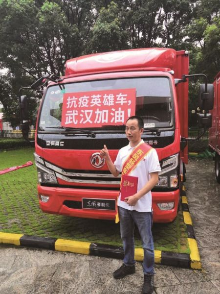 参与抗疫支援的东风轻型车卡友点赞东风多利卡在运输抗疫物资中的可靠表现。