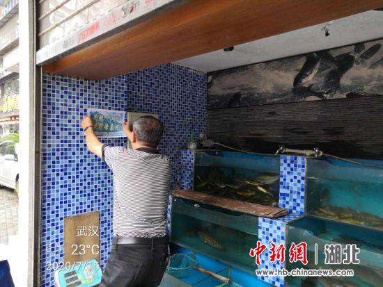 武汉精准打击非法捕捞渔获物产业链