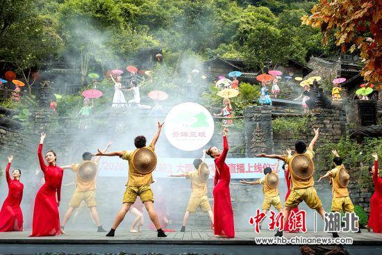 """宜昌:《云端三峡》首秀 """"山水舞台""""体验独特"""