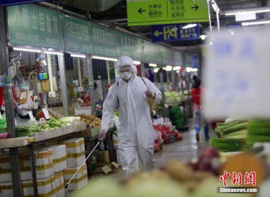 资料图:工作人员对农贸市场进行消毒。 王方 摄