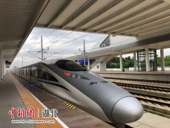 告别换乘!湖北随州今日首开直达北京的高铁