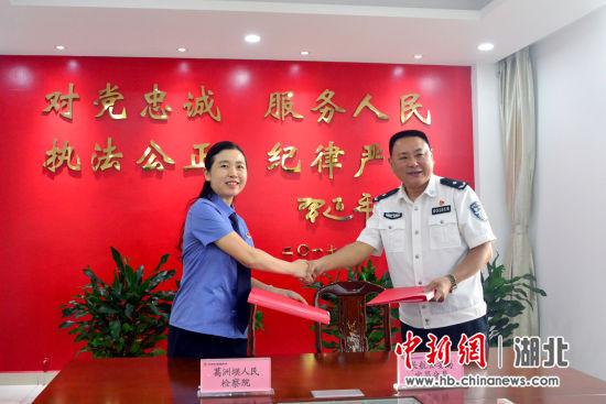 长江宜昌水域构建警检共建新模式
