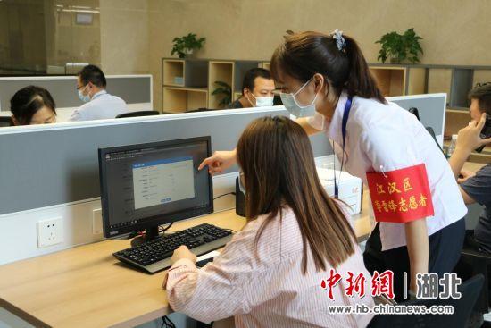 全市首创!武汉市江汉区实现企业新开跨区申请