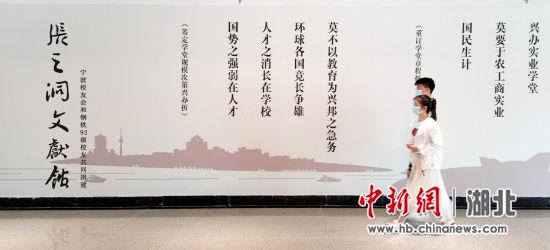 武汉科技大学张之洞文献馆 孙鸿宇 摄