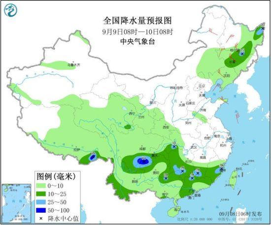全国降水量预报图(9月9日08时-10日08时)