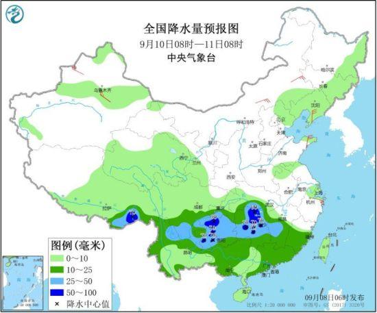 全国降水量预报图(9月10日08时-11日08时)