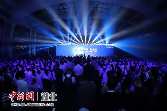 中国电子云全球总部将落户武汉